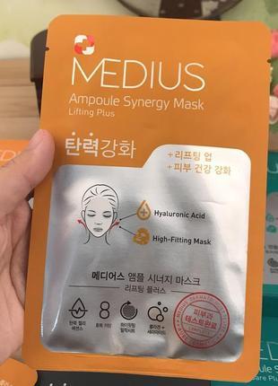 Маска для лица medius ampoule synergy mask подтягивающая , 25 мл
