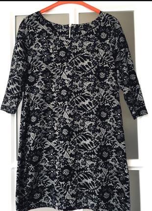 Супер платье свободного фасона