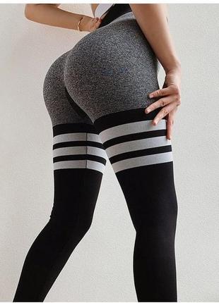 Спортивные леггинсы\штаны