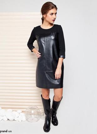 Купить платье с кожзамом