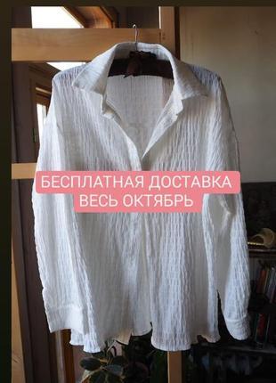 Женская блуза жатка plt 🥼