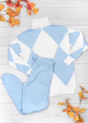 Женский голубой костюм трикотажный тёплый