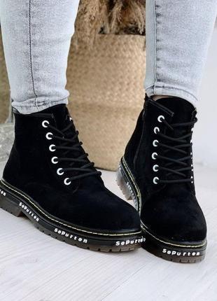 Теплые ботинки 🍁❄️ осень евро зима деми на меху тракторная