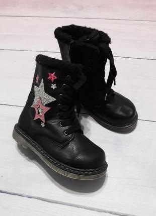 Высокие ботинки сапоги на молнии звёздочки зима