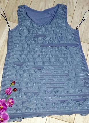 Сиренево-голубая маечка inspire на 50-52 размер