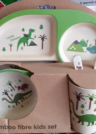 Набор детской посуды из бамбукового волокна. динозаврики.