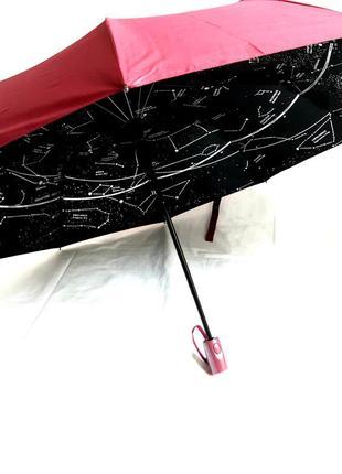 Зонт двусторонний полуавтомат bellissimo женский звездное небо