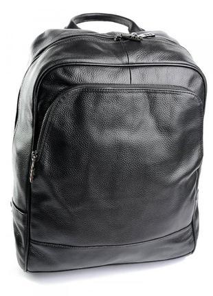 Мужской черный кожаный большой городской рюкзак натуральная кожа