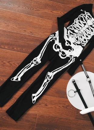 Комбинезон скелет