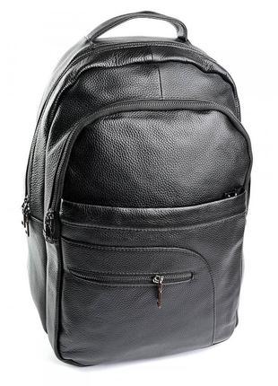 Кожаный мужской городской рюкзак черного цвета вместительный удобный черный натуральная