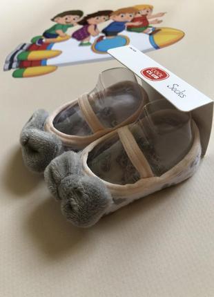 Пинетки, носочки до года