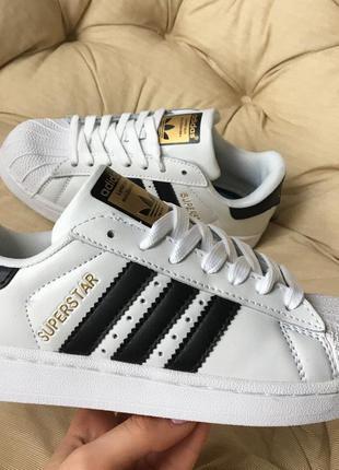 Кроссовки белые кожаные с чёрными полосками adidas superstar