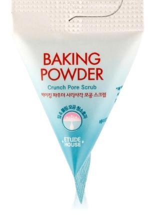 Скраб для лица etude house baking powder crunch pore scrub для очищения пор