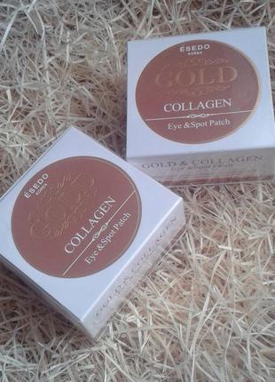 Гидрогелевые  патчи для глаз esedo korea gold collagen