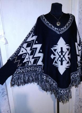 Шикарный,35% шерсть,асимметричный,свитер-пончо,в бохо-этно стиле,большого размера,оверсайз