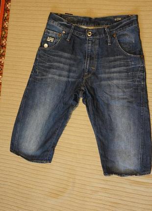 Плотные х/б удлиненные шорты культового бренда g-star raw голландия 30 р.