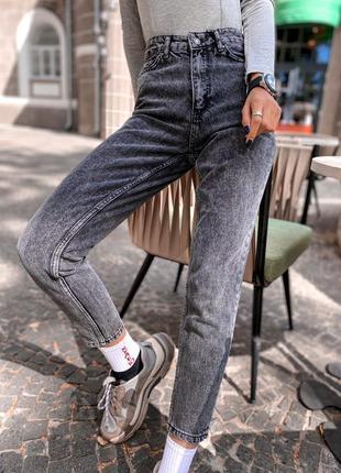 Момы, джинсы мом, mom jeans graphite dark