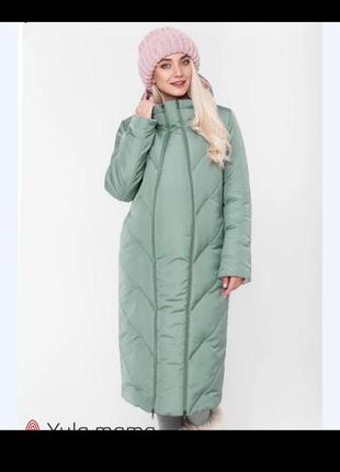 Зимнее двухстороннее пальто tokyo (оливка и пудра) для беременных