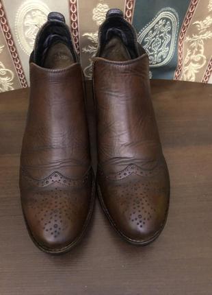 Женские ботинки-челси австрийской фирмы paul green