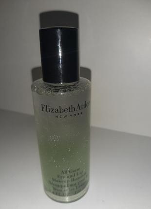 Средство для снятия макияжа elizabeth arden
