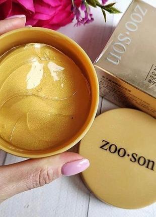Zoo son гидрогелевые патчи икра золото 60 шт 30 пар маска