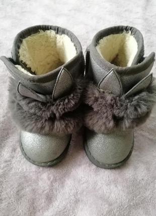 Уги, чоботи, чобітки, ботинки, черевички