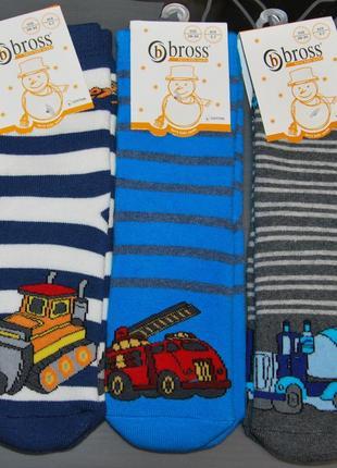 Теплые махровые носки 1-3, 3-5, 5-7 лет bross бросс бульдозер бетономешалка машина