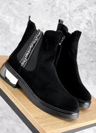 Ботинки женские helga черные деми