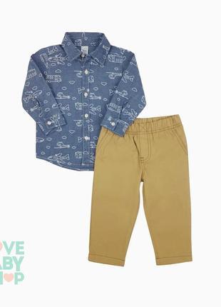 Комплект для хлопчика сорочка штани картерс набор для мальчика рубашка брюки carter's