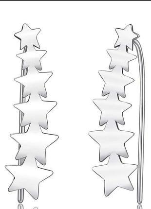 Серьги-каффы, звезды, 925, серебро, минимализм