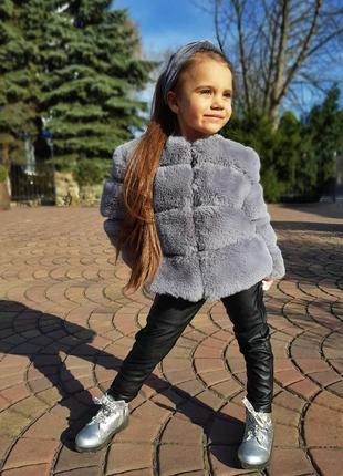Детская шубка, экошуба, шуба, пальто, пальтишко 98 cм 100 см 104 см