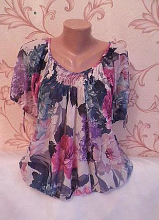 Очень красивая нежная блузка