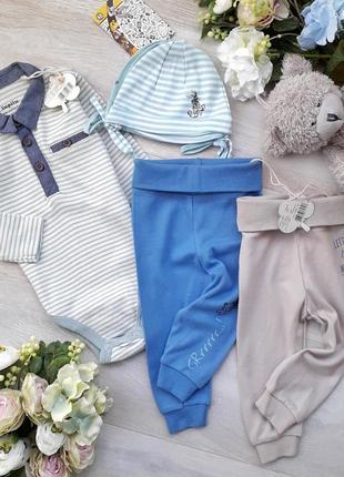 Комплект: бодік, штани, шапочки lupilu