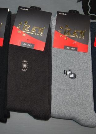 Мужские теплые махровые носки 41-44 турция