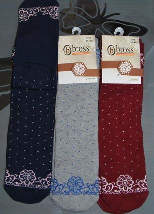 Женские теплые махровые носки бросс 36-40 bross