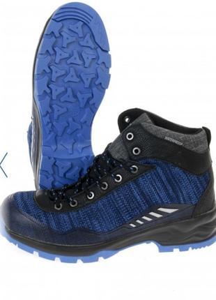 Ботинки crivit s-tex