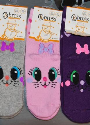 Теплые махровые носки 1-3, 3-5, 5-7, 7-9, 9-11 лет bross ушки 3д котик бросс