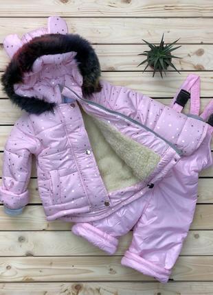 Детский зимний  комбинезоны для девочек 86-104