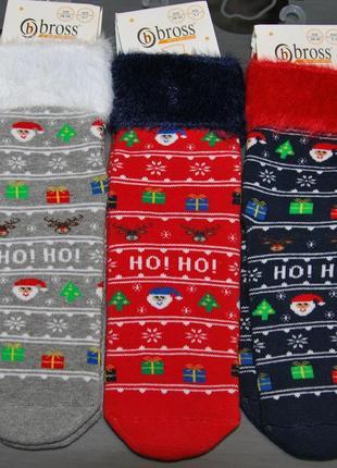Теплые махровые носки 3-5, 5-7, 7-9 лет bross бросс мех новогодние