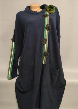 Платье женское прямогокроя