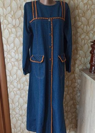 Платье джинсовое в пол  busra