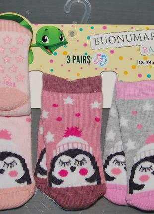 Набор 3 пары теплые махровые носки пингвин 18-24 мес 1,5-2 года турция