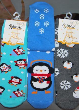 Теплые махровые носки bross 5-7 лет пингвин новогодние