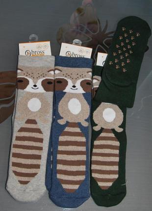 Теплые махровые носки 5-7 лет bross енот бросс