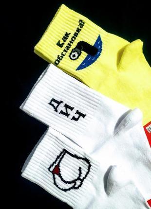 Носки с принтом, с надписью, комплект носков из 3 пар, размер 36 - 40, n011