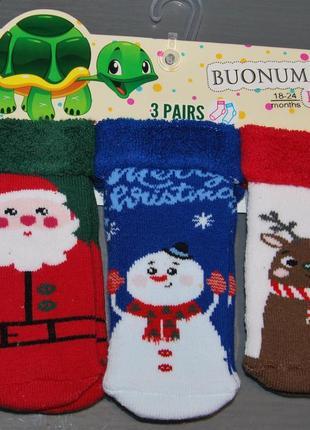 Набор 3 пары теплые махровые носки новогодние олень санта 18-24 мес 1,5-2 года турция