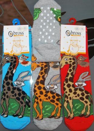 Теплые махровые носки 3-5 лет bross жираф зайка бросс турция