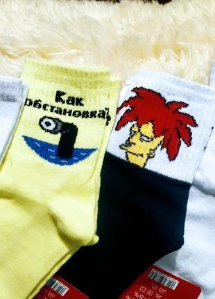 Носки с принтом, с надписью, комплект носков из 4 пар, размер 36 - 40, n014