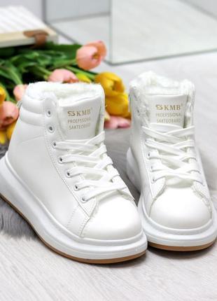 Новые женские зимние белые кроссовки ботинки