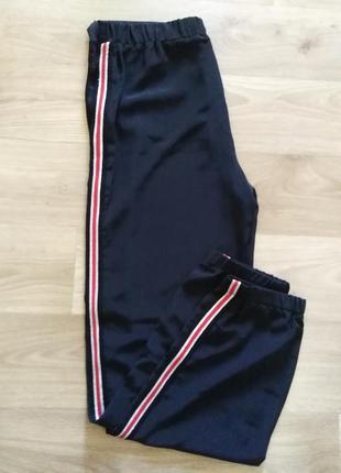 Спортивки, спортивные штаны